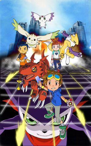 File:Digimon Tamers.jpg