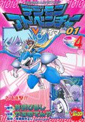 List of Digimon Adventure V-Tamer 01 chapters D4