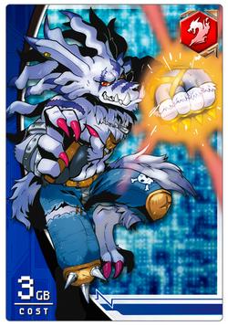 WereGarurumon 1-017 (DCr)