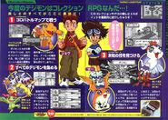 Digimon adventure cathodetamer manual 3