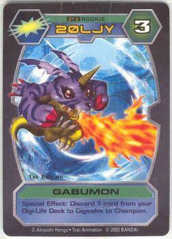 Gabumon DT-2 (DT)
