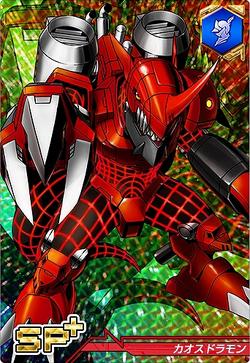 Chaosdramon 5-594 (DCr)