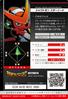 Shoutmon + Star Sword 1-004 B (DJ)