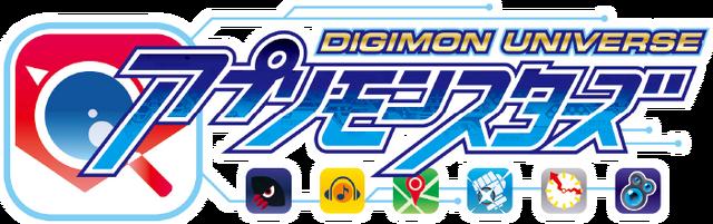 File:Digimon Universe - Appli Monsters logo.png
