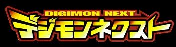 Digimon Next Schrift
