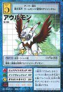(Owlmon-St-134