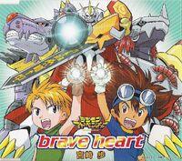 Brave heart 2.jpg