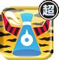 Coachmon icon