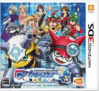 Game applimonsters 3ds