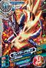 Slayerdramon D4-50 (SDT)