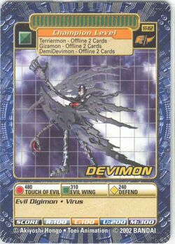 Devimon St-162 (DB)