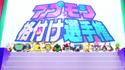 Episodio 9 Digimon Universe Appli Monsters JP