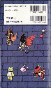 Digital Monster Bandai's Official Digimon Encyclopedia b