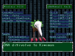 Kiwimon dm2