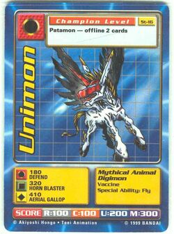 Unimon St-16 (DB)