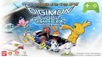 Digimon Soul Chaser