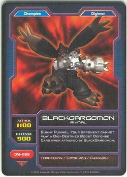 BlackGargomon DM-055 (DC)