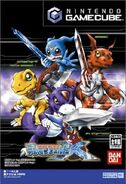 Digimon world x frontcover large japon gamecube