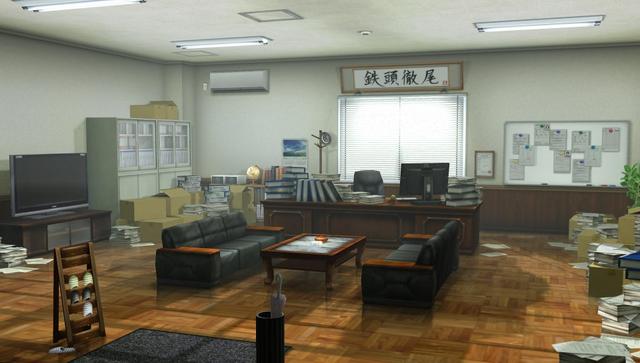 File:DSCS - Kuremi Detective Agency's office.png