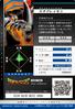 GeoGreymon 2-007 B (DJ)