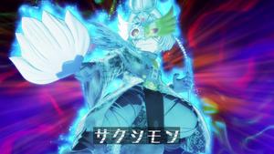 8-39 Sakusimon (Ghost)