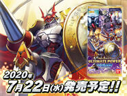 Digimon card game booster 2 promo