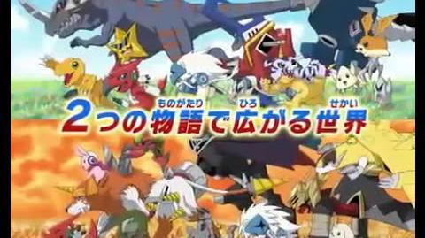 DS「デジモンストーリー超クロスウォーズ ブルー&レッド」スペシャルムービー第2弾