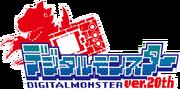 Digitalmonster ver20 logo