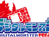 Digital Monster Ver.20th