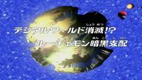 Frontier - 46 - Japanisch