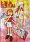 Digimon Adventure - Sora Takenouchi & Mimi Tachikawa (notebook)