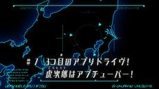 List of Digimon Universe - Appli Monsters episodes 07