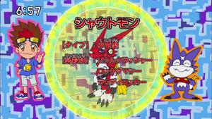 DigimonIntroductionCorner-Shoutmon 1