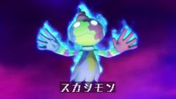 8-39 Sukasimon (Ghost)