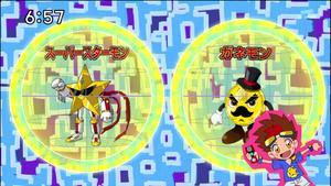 DigimonIntroductionCorner-SuperStarmon 2