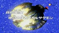 Frontier - 43 - Japanisch