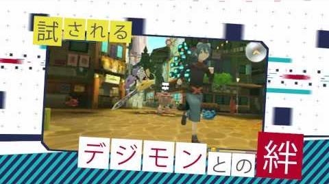 PSP用ソフト 「デジモンワールド リ:デジタイズ」CM(コマーシャル)