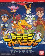 Digimon Adventure anodetamer boxfront