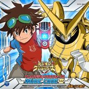 Digimon Xros Wars Music Code II
