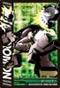 Guardromon 1-038 (DJ)