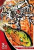 SkullGreymon 1-020 (DJ)
