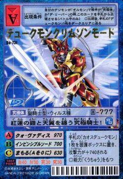 Dukemon Crimson Mode Bo-73t (DM)