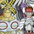 Categoría:Digimon