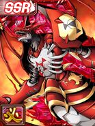 Megidramon re collectors card2