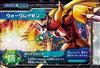 WarGreymon DM4-02 (SDT)