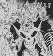 DarkKnightmon Blastmon