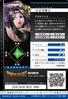 Lilithmon 1-104 B (DJ)