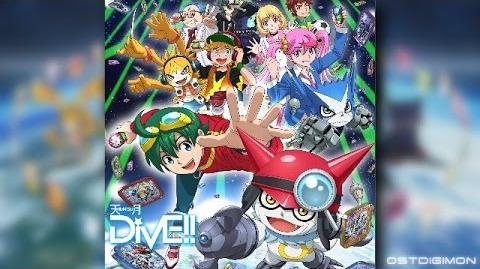 Amatsuki - DiVE!!