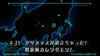 Appli Monsters - 13 - Japanisch