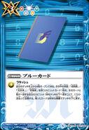 CB07-062